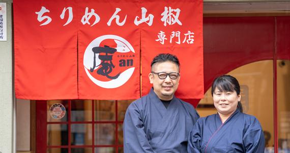京都の美味しいを全国の皆さまへ